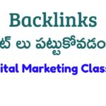 How to Find SEO Backlink Websites| SEO Training Telugu| Digital Marketing in Telugu Course Class 23