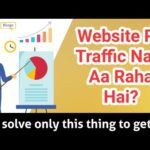 How to increase website Traffic | Website ki load speed kaise badhaye | Boost Website Traffic]