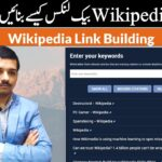 Step-By-Step Wikipedia Link Building in 2020 | Wikipedia Backlinks SEO Urdu/Hindi