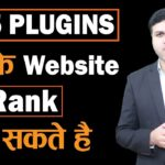 Top 5 SEO Plugins for Wordpress to Rank No 1 in Google Search || Best 5 Plugins For Wordpress