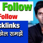 What Is Do Follow And No Follow Backlinks In Hindi