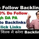 Automatic Backlinks Generator From Backlinkr For Free Get Backlinks From High Authority Domains 2019