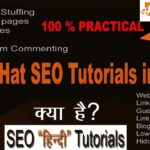 Best Black Hat SEO Tutorials Hindi / URDU - 【#𝗡𝗼𝟭】Video by Digital learning 44