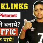 Create High Quality Backlinks From Pinterest & Get Millions Of Traffic ! Rank Fast in Google ! Niraj