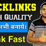 Create High Quality Dofollow Backlinks in 2020 ! Rank Fast on Google ! High DA PA ! Niraj Yadav