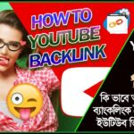 Free Backlink Checker Tools - YouTube Video SEO - How To Build YouTube Video Backlinks Automatically