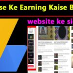 Google Adsense Increase Earnings | How To Boost Google Adsense Revenue |AdSense Earnings Tricks|