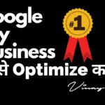 Google My Business SEO for Improve Local Ranking