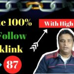 How to create 100% do follow backlink from High Domain Authority (87) in Hindi