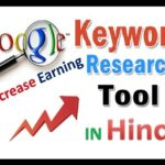 POWERFUL Free Keyword Research Tools || Best SEO Tool || Increase Earning With Unique KeyWords