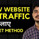 Rank post in google - Rank website on 1st page of google | Time to rank on 1st page | (in hindi)