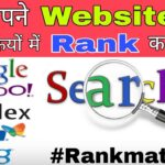 Rank your website in all search engine 😍   Increase Website Traffic Using Rank Math 2020   G.K