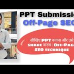 SEO - PPT submission in Off page SEO | Learn to create backlinks through PPT sharing (part-10)