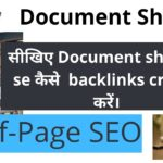 SEO - Pdf sharing | Document sharing | How to get backlinks through Pdf submission | (Part - 8)