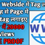 Webside me tag lagaiye  How to Improve Website Ranking on Google Search | Website की Rank कैसे Kare