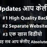3 Updates Just For You ,High Quality Backlinks for Your Website and More 2018