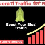 Boost Your Traffic: How To Use Quora in detail [In Hindi]