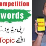 How To Find Low Competition Keywords || Keyword Research For Seo