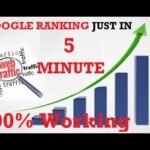 How to Increase Website Ranking on Google | 5 Minute मैं Website की Rank कैसे Increase करे?