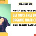 How to get Free Traffic to your Website and High Quality Backlinks Free 2020 | Off Page SEO in Hindi