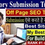 SEO - Part 51 | How to Do directory Submission Tutorial | Directory Submission in Seo