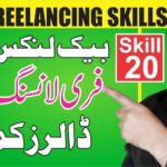 Skill # 20 | Create Manual Web 2.0 Backlinks | Freelancing Short Easy Skills