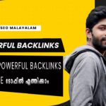 ✅What is Backlinking | How to Create Backlinks | എങ്ങനെ Powerful Backlinks കണ്ടുപിടിക്കാം ✅