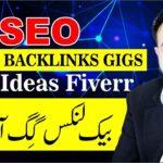 7 SEO Backlinks Gigs Ideas | Online Earning in Pakistan | Faizan Tech