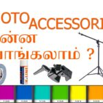 ACCESSORIES ஸ்பெஷல் | Part 1 | TAMIL PHOTOGRAPHY