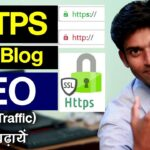 Blog SEO Setting To Increase Traffic Using HTTPS | Learn Blogging In Hindi For Beginner