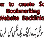 HOW TO CREATE SOCIAL BOOKMARKING BACKLINKS || OFF-PAGE STRATEGY