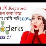How To Find Best Keywords You Will Find The Order seoclerks | seoclerk.com | SEO Bangla Tutorial Pro