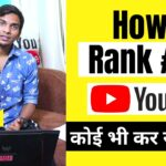 How To RANK YOUTUBE VIDEOS on NO.1 Position !! YouTube SEO 2021  | YouTube Video Ranking Factors