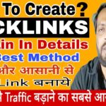 How to Create Backlinks (Step by Step) SEO 2018 Explained | Rank your Blog or Website in Hindi