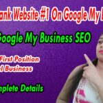 How to Rank Website on #1 Position in Google My Business | Google My Business SEO By Shreya Mam