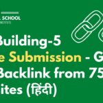 Image Submission in SEO. What is Image Submission? How to Get Backlink from Image Submission [Hindi]