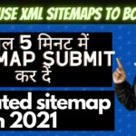 Sitemap| How to Use XML Sitemaps to Boost SEO| SEO in 2021 |Updated Sitemap In 2021 | #Sitemap