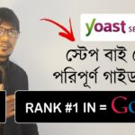Yoast Seo Bangla Tutorial (2018-2019) - How To Setup Yoast SEO Plugin - Wordpress SEO By Yoast (4)