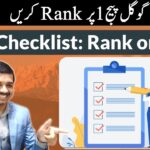 Aleem's SEO Checklist for Wordpress Websites to Rank on 1st Page | SEO Strategy Urdu / Hindi 2021