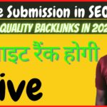 Article Submission in SEO | Get High Quality Backlinks in 2021 |Seo in 2021 |  Live Class