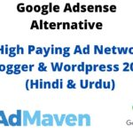Best High Paying Ad Network - Google Adsense Alternative Ad Network - Best Ad network in 2020