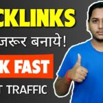 Create High Quality Backlinks For Your Blog And Rank Fast in Google ! Seo ! Blogging by Niraj Yadav