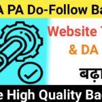 Create High Quality Dofollow Backlinks || 78+ Da websites || High da pa Backlink