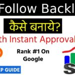 Dofollow Backlinks Instant Approval 2020 (Free High Quality Backlinks)