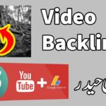 Free Backlinks for YouTube Videos - Best YouTube Backlinks and Ping Videos Urdu/Hindi