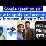 Google Question Hub & Event | How to apply and Access | Increase website traffic