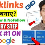 How to Create Backlink In 2021 | Best 4 Methods Rank #1 On Google Backlink Kaise Banaye Step By Step