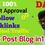 Instant Approval Dofollow Backlinks |Rank Post/Website High Dofollow Backlinks 2020 | Make Backlinks
