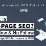 What is Off Page SEO in Tamil | dofollow & nofollow backlinks | Off page SEO Tutorial in Tamil | #28