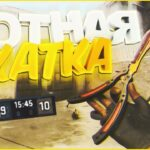ИГРАЕМ MM | PALY IN FACEIT AND MM | CSGO | BOOST RANK | ROAD TO GLOBAL |
